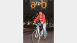 A to B 66 thumbnail