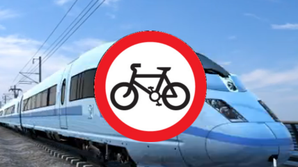 bike rail restrictions UK Bike/Rail Restrictions
