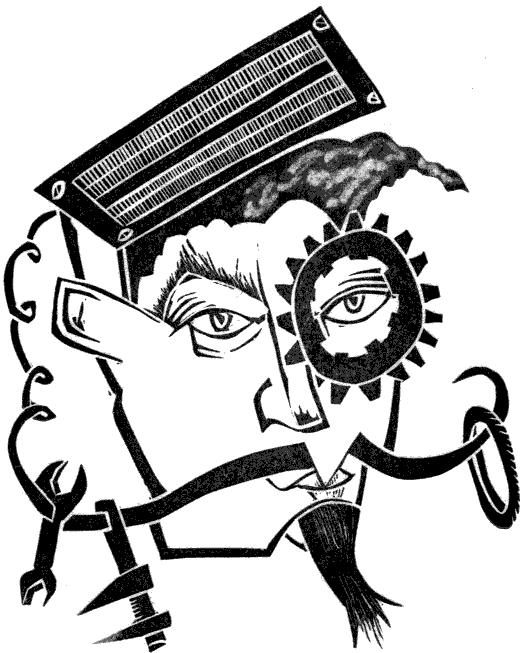 Professor Pivot